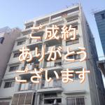 名駅徒歩5分!3DK マンション